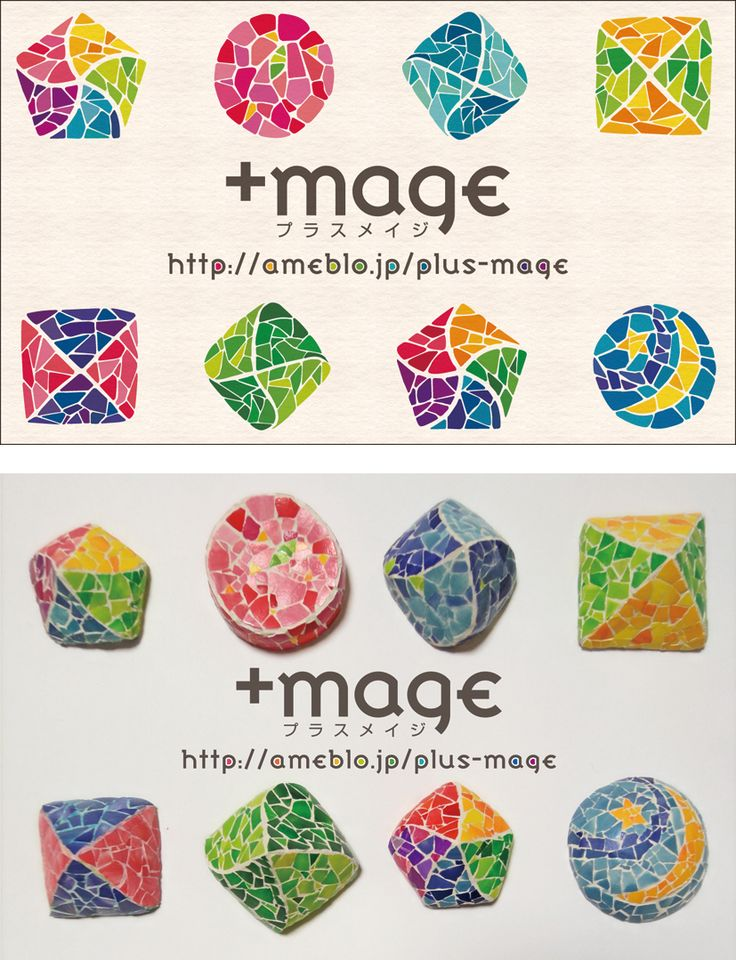 Egg shell mosaic , Business card , Vector