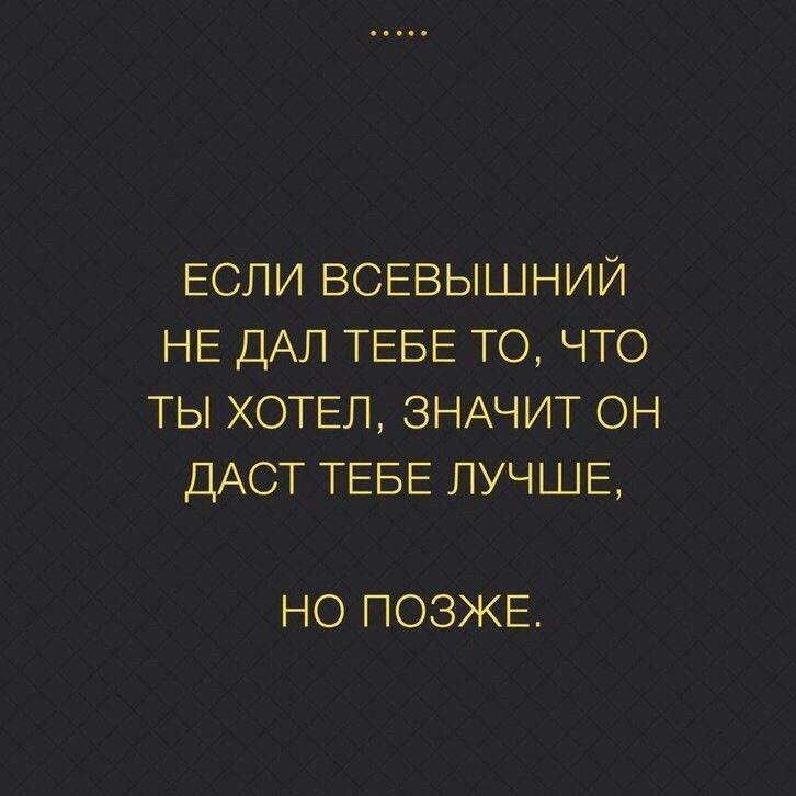 """Кто согласен ставьте """"Нравится"""", а потом """"Поделиться"""" DreamPared—сайт посвященный Вашей мечте! www.dreampared.ru  #dream #цель #мечта"""