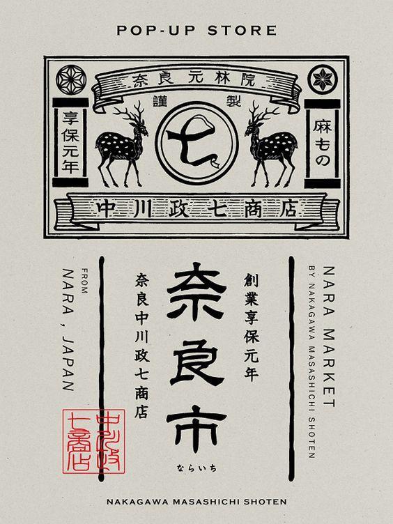 日本語は知ってのとおり「漢字」「ひらがな」「カタカナ」が混在しており、複雑でありながら洗練された日本の文字はそ…