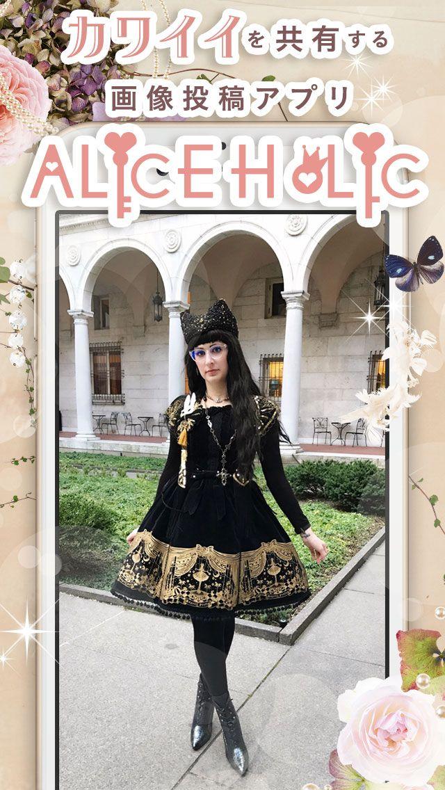 Alice Holic☆おすすめユーザの紹介  ☆・。 octavekitten さん 。・☆  Angelic pretty様のパペットサーカスJSKでミステリアスな夜のサーカスコーデ* インターナショナルロリィタデーでのコーディネートです☆  IOS application ☆ Alice Holic ☆ release !   日本語:https://aliceholic.com/  English:http://en.aliceholic.com/