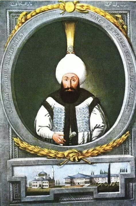 Sultan Abdulmajeed the 1st - Ottoman Empire
