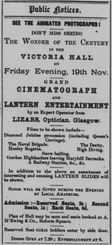 Cinema Advert