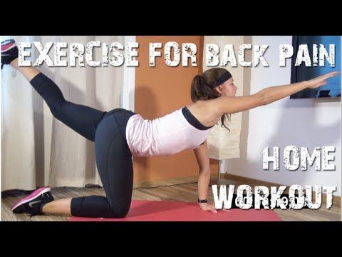 10 Minute Lower Back Pain Workout at Home