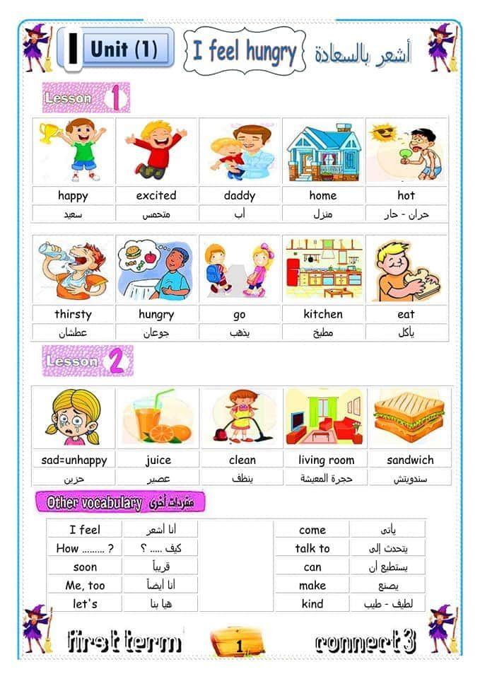 كراسة الخط الانجليزي