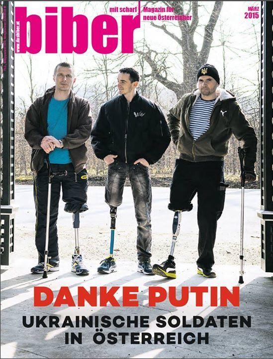 Фото, которое отбирает речь: австрийский журнал поместил героев АТО на обложку - фото 1