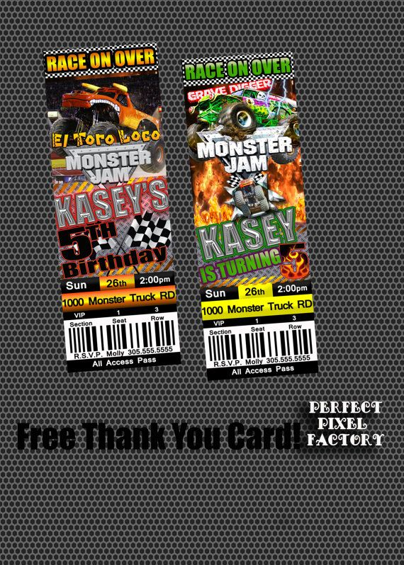 MONSTER TRUCK JAM Ticket by PerfectPixelFactory on Etsy