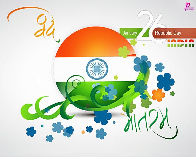Happy Republic Day Image 26 Jan Republic Day of India Greetings Message Picture Wishes Card 26 January Indian Republic Day Wishes SMS