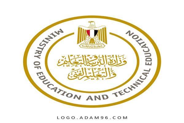 ننشر نتيجة الشهادة الإعدادية بمحافظة الجيزة Online Education Ministry Of Education Education