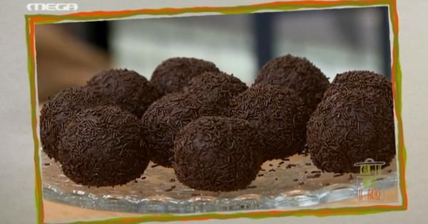 Τρούφες σοκολάτας με ρευστή πραλίνα - Δημήτρης Δράκος