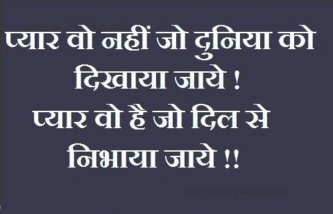 Pin by Verma Insurance on Indian quotes