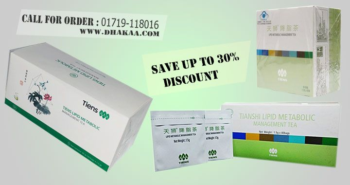Tiens Bangladesh Tiens Products List Tianshi Bangladesh Office And Price Tianshi Lipid Metabolic Management T Metabolism Boost Your Metabolism Management