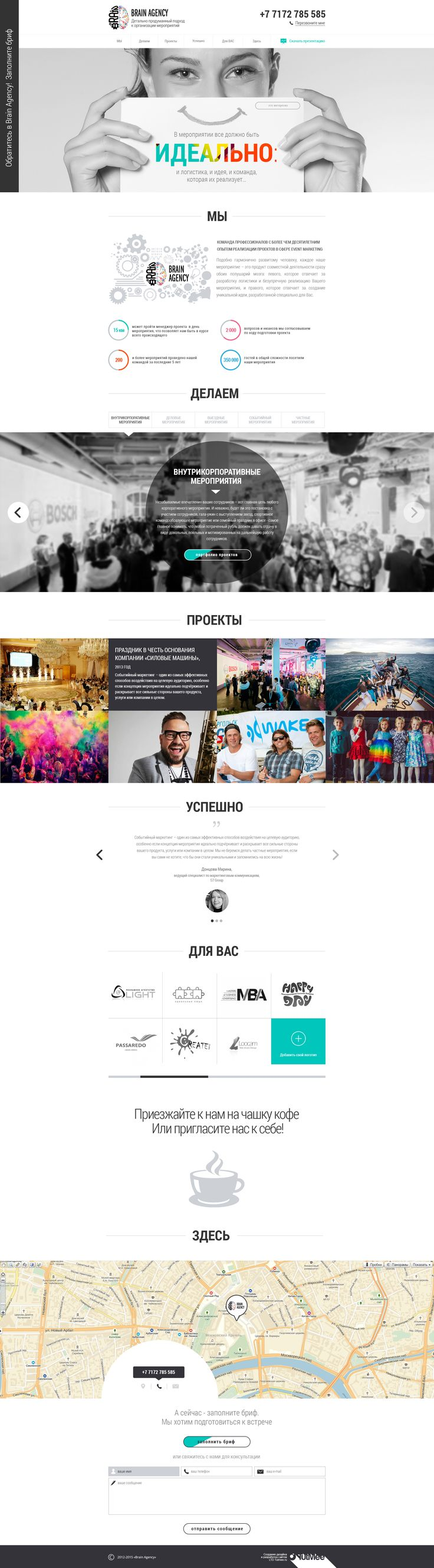 "Landing page for event agency ""Brain agency"". Fascinating events and workshops.  web design / landing page / website / graphic design / from scratch / event / workshop"