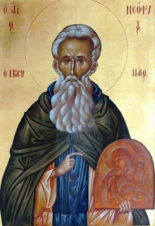 Αγιος Νεοφυτος 21- 1