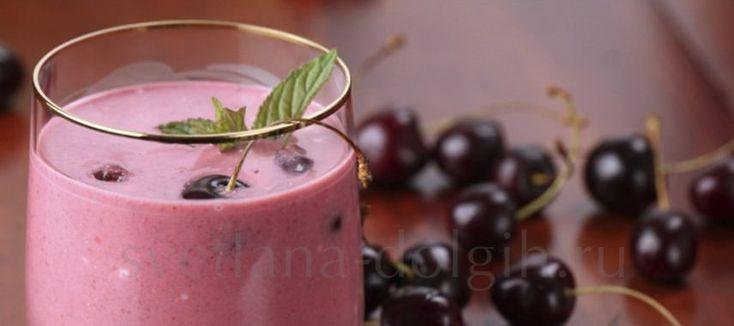 Как сделать молочный коктейль «Вишневое танго»  нежным и вкусным? Сделайте протеиновый молочный коктейль по рецепту и восхититесь. Он, действительно, великолепен!