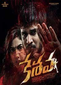 Keshava (2017) Tamil Movie Watch Online Download Free
