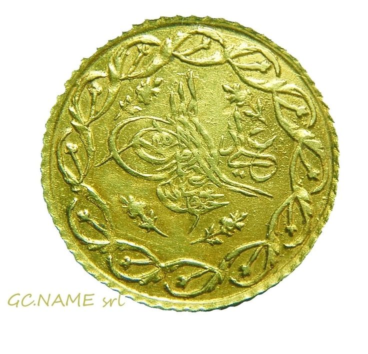 Turkey: Mahmud II (1808-1839): #Gold Cedid Mahmudiye AH 1223/28 Oro Or #472