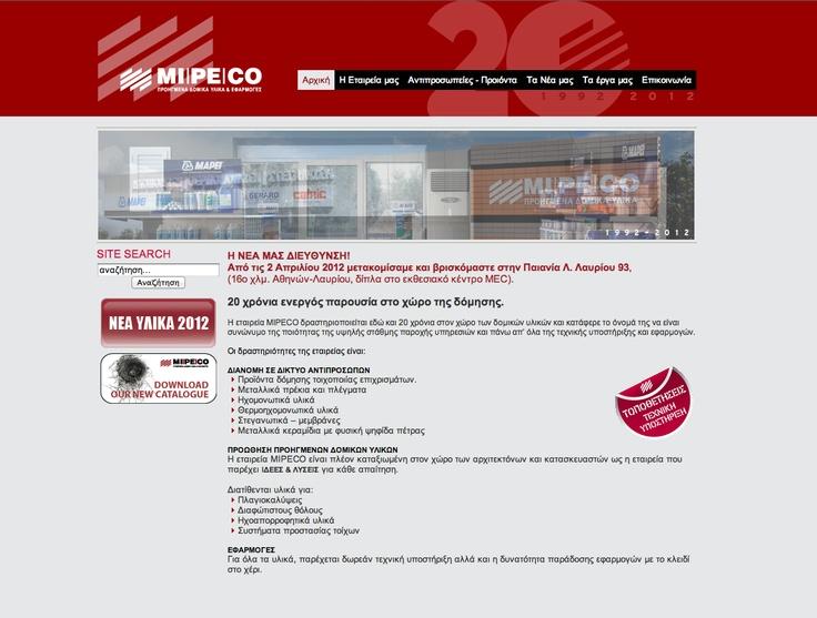 http://www.mipeco.gr