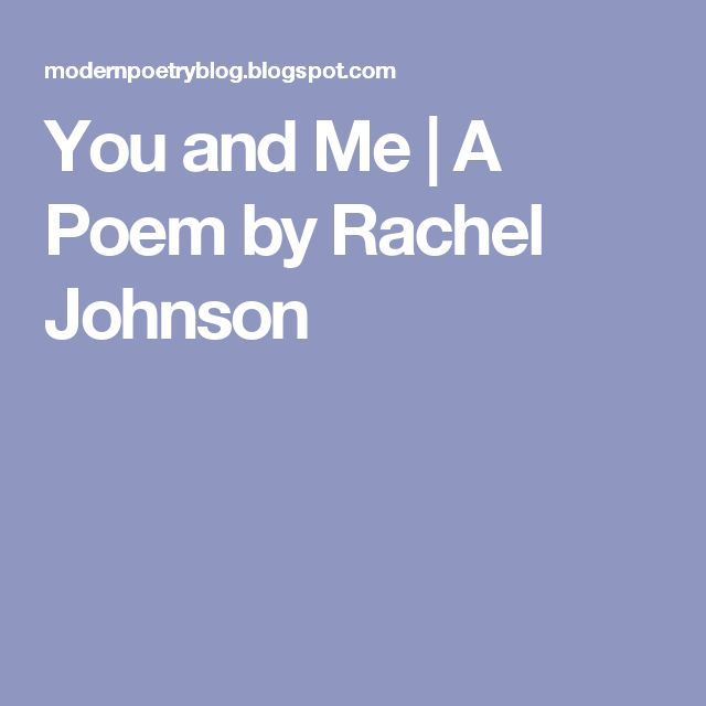 You and Me | A Poem by Rachel Johnson