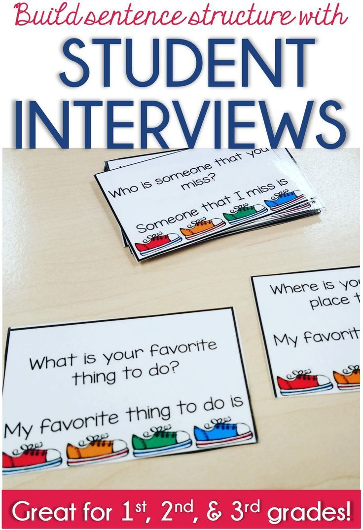 Build sentence structure orally with these interview question cards. These  are p… | This or that questions, Elementary education lesson plans,  Teaching ell students
