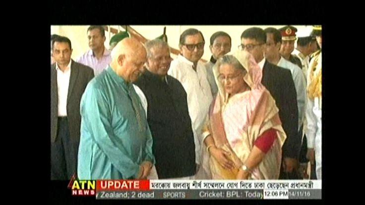 Best Channel Live Bangla News 14 November 2016 Bangladesh News Update