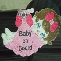 Baby on Board (5x7) | All Sew Crafty