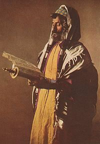 In 2012, the world Jewish population was estimated at roughly 0.2% of the total world population...... A Yemenite Jew at morning prayers, wearing a kippah skullcap, prayer shawl and tefillin