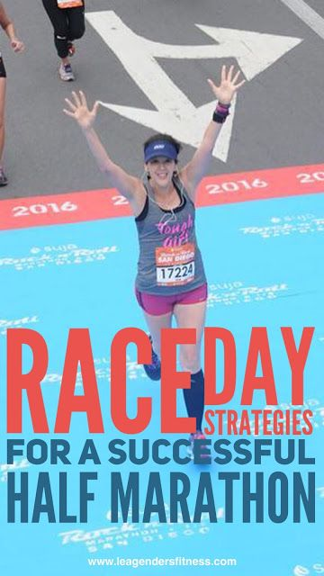 RUNNING WITH OLLIE: Race Day Strategies for a Successful Half Marathon (San Diego Rock 'n' Roll Half Marathon)