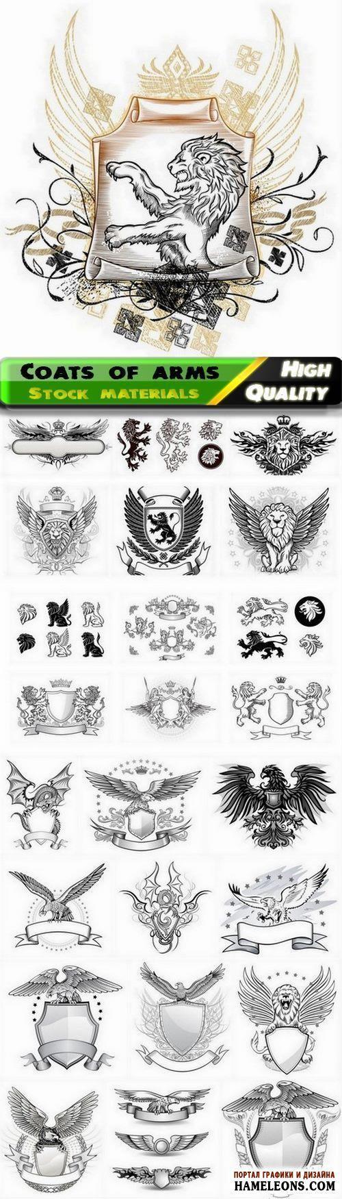 Гербы со львом, драконом, орлом, геральдические элементы для дизайна в векторе | Heraldry coats of arms