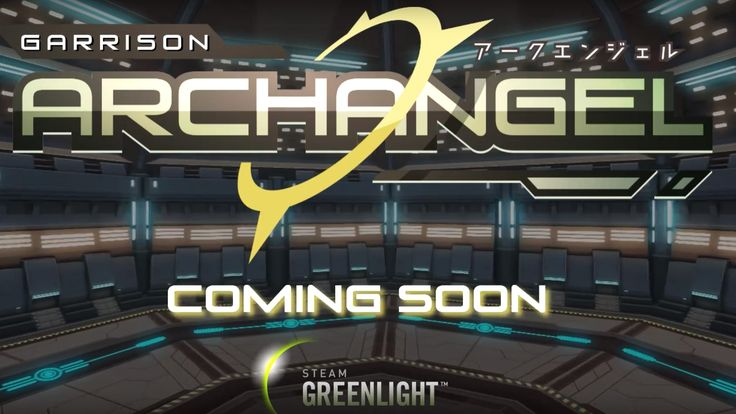 A new mech game coming soon to Steam. Watch the Garrison: Archangel Teaser.