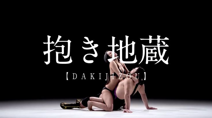 Intense Japanese Kama Sutra Video Will Walk You Through All The Sex Positions You Need To Know