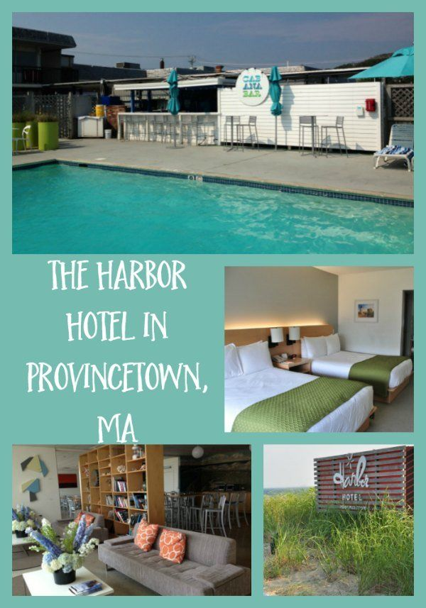 Exceptional Cape Cod Family Vacation Ideas Part - 13: Review Of The Family-Friendly Harbor Hotel In Provincetown, MA On Cape Cod.