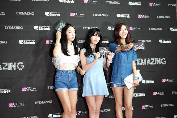 Eyemazing Launch Party - Rainbow 아이메이징 런칭파티 - 레인보우