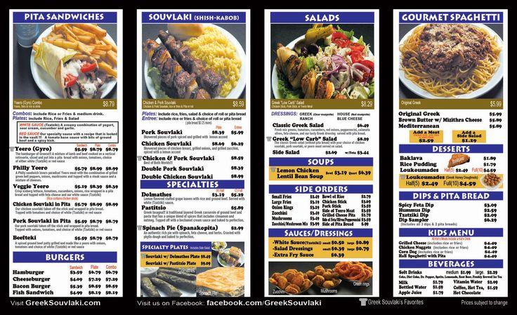 Greek Souvlaki in Salt Lake--weird menu, but apparently tasty?