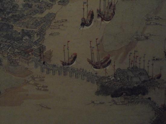 VIEW OF FUZHOU 1670