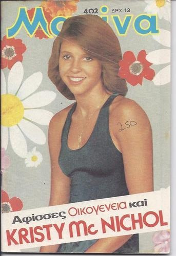 KRISTY MC NICHOL - John Travolta - GREEK - MANINA Magazine - 1980 - No.402 | eBay