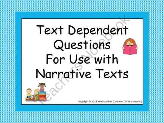 Text Dependent Questions for Use with Narrative Texts - Common Core Aligned from Common Core Connection on TeachersNotebook.com -  (8 pages)  - Text Dependent Questions for Use with Narrative Texts
