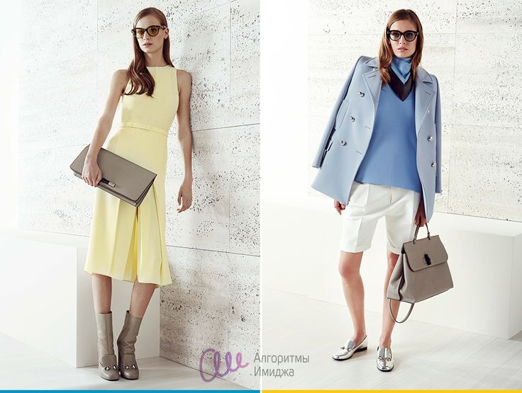 Чем коллекция Haute Couture отличается от prêt-a-porter, а круизная коллекция от pre-fall   Блог стилистов Алгоритмы имиджа