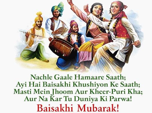 happy baisakhi 2013 wallpapers,happy baisakhi 2013 latest wallpapers,happy baisakhi 2013 facebook images