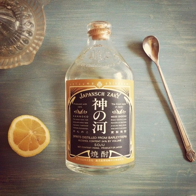 One of my favorite drinks, shochu. Imagine a kind of Japanese vodka--that would be close. Shochu is delicious on the rocks. I like it on the rocks with water/ soda water and a twist of lemon. Kanpai!
