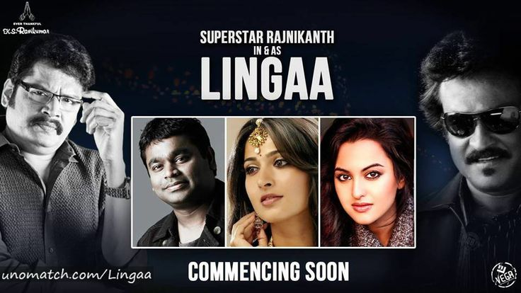 Lingaa is an upcoming Tamil drama film,directed and written by K. S. Ravikumar,Starring Rajinikanth,Anushka Shetty,Sonakshi Sinha,Jagapati Babu