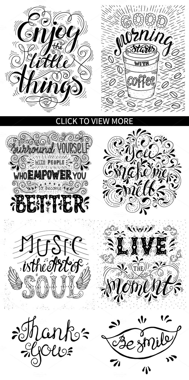 Hand lettering quotes - Illustrations - 3