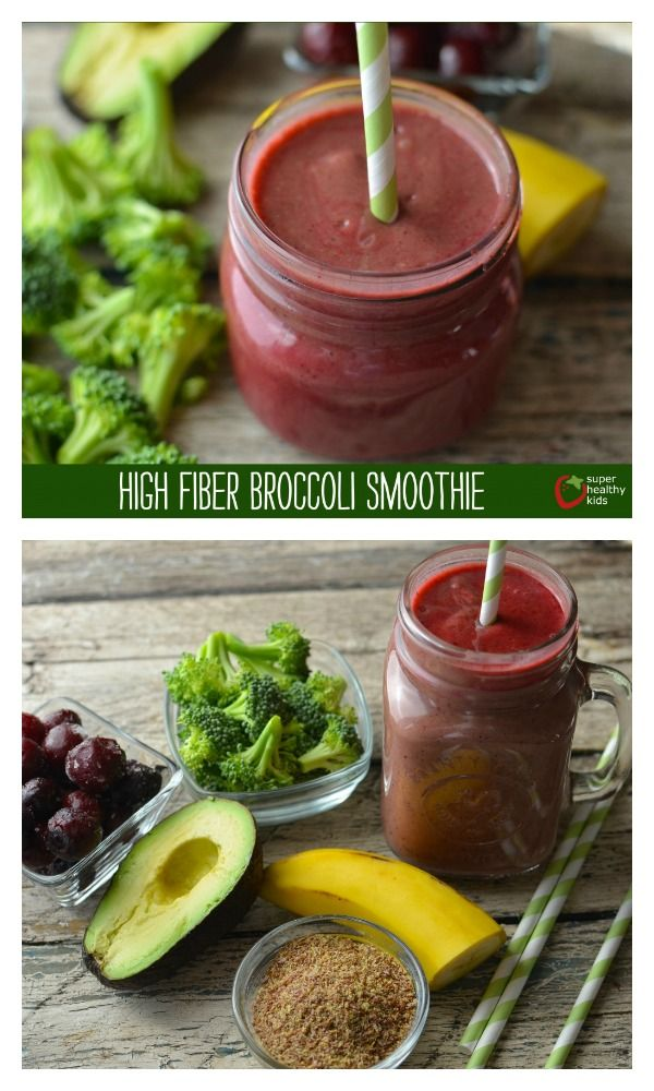 High Fiber Broccoli Smoothie Recipe for Kids - SWEET CHERRY SMOOTHIE!  A high fiber smoothie, perfect for summer breakfast! http://www.superhealthykids.com/high-fiber-broccoli-smoothie-kids/