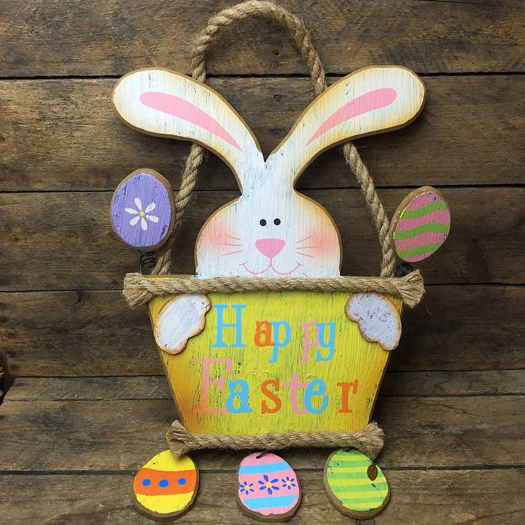 Happy Easter Wooden and Jute Bunny Sign