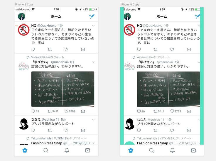 初めまして。UIデザイン勉強中のマサキ(@Masaki_4_5)です。 UIデザイン、とりわけiOS appのデザインスキルを得る一番の近道を探した結果、良いデザインから吸収するのがまず大事という事を聞きました。 このように、sketchで優れたアプリのUIトレースをし、その工程でページの遷移やそのUIになった訳を考察して行くことがスキル獲得にはもってこいらしいです。sketchさえあればお手軽ですしね。 早速Twitterのプロフィール画面とタイムラインの2画面を、Sketchを用いてトレースしてみました。Sketchを用いたトレースについてはネットで