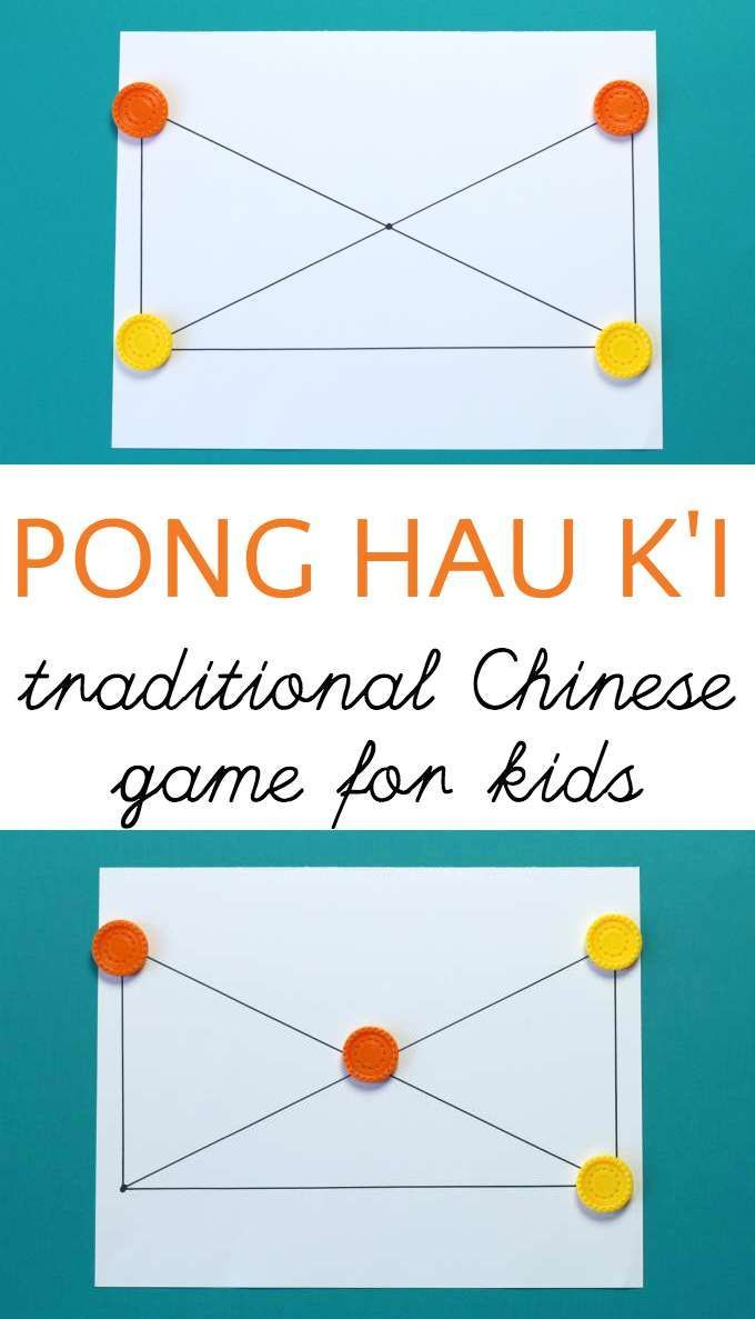 let your children experience a little china with this simple game - A Simple Traditional Chinese Game: