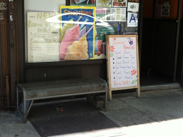Shopfront Bench in front of Lotus - 229 Fifth Avenue, Brooklyn, NY 11215 - Photo: Eric McClure