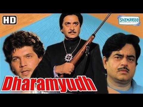 Watch Dharamyudh HD (With Eng Subtitles) -  Sunil Dutt - Shatrughan Sinha - Kimi Katkar -Aditya Pancholi watch on  https://free123movies.net/watch-dharamyudh-hd-with-eng-subtitles-sunil-dutt-shatrughan-sinha-kimi-katkar-aditya-pancholi/