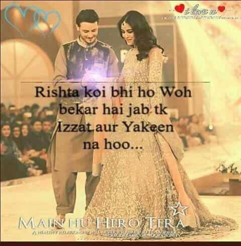 Wish ☺.... HashBaba