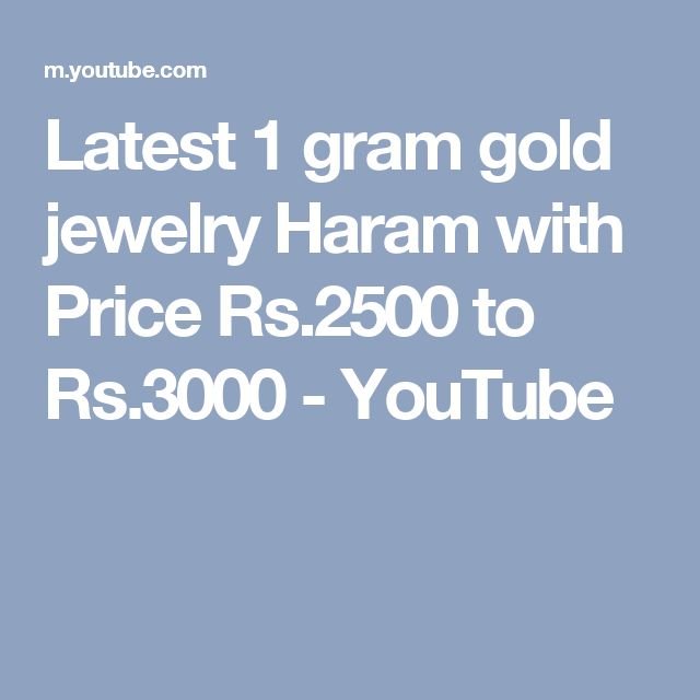 Latest 1 gram gold jewelry Haram with Price Rs.2500 to Rs.3000 - YouTube