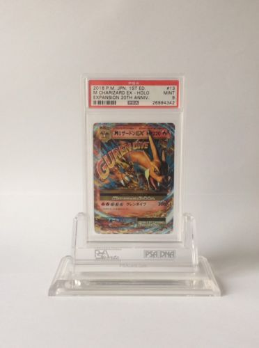 #pokemon Charizard EX Full Art PSA 9 1st Edition Japanese CP6 20th Anniversary Pokemon please retweet